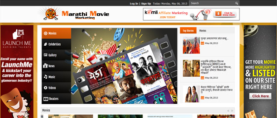 Marathi Movie Marketing