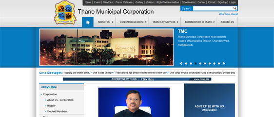 Thane Municipal Corporation